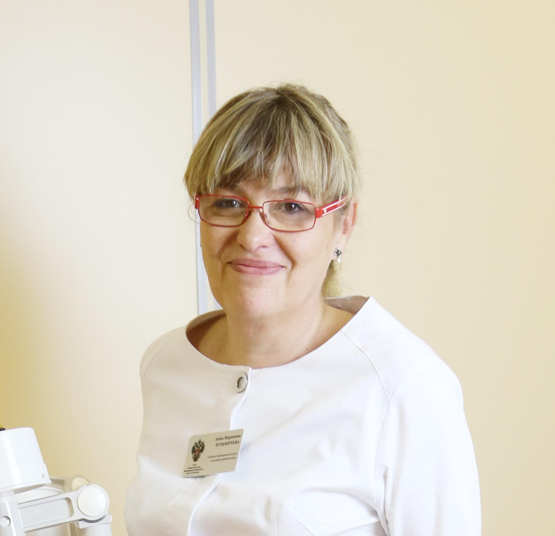 Кузьмичева Анна Марковна